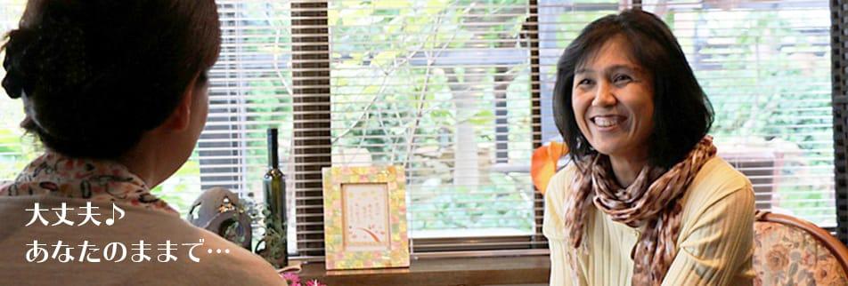 新潟県【kokoroの杜369みろく】キャリアカウンセリング個人事業起業支援/魅力が伝わる最愛のプロフィールライティング/魔法のしつもん/人と食と未来を応援するセレクト通販
